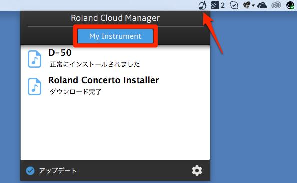 Roland Cloud_14