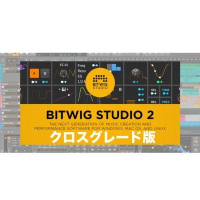 BWS2_crg1500
