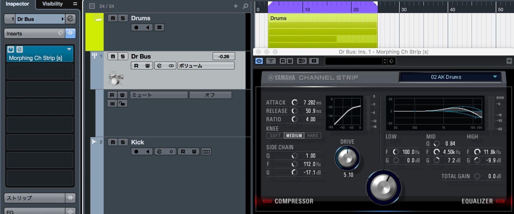 Basic FX Suite