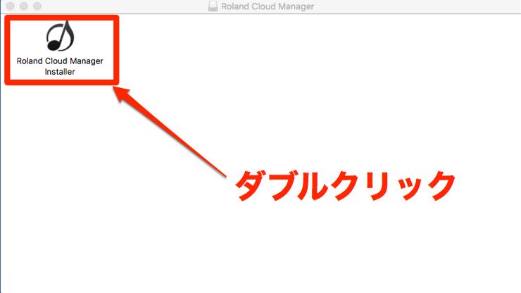 Roland Cloud-6