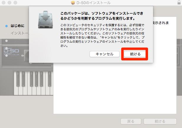 Roland Cloud_13
