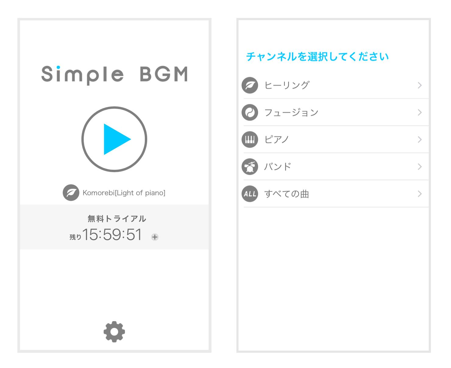 SimpleBGM_sample
