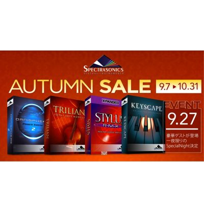 Spectrasonics Autumn Sale 2017_eye