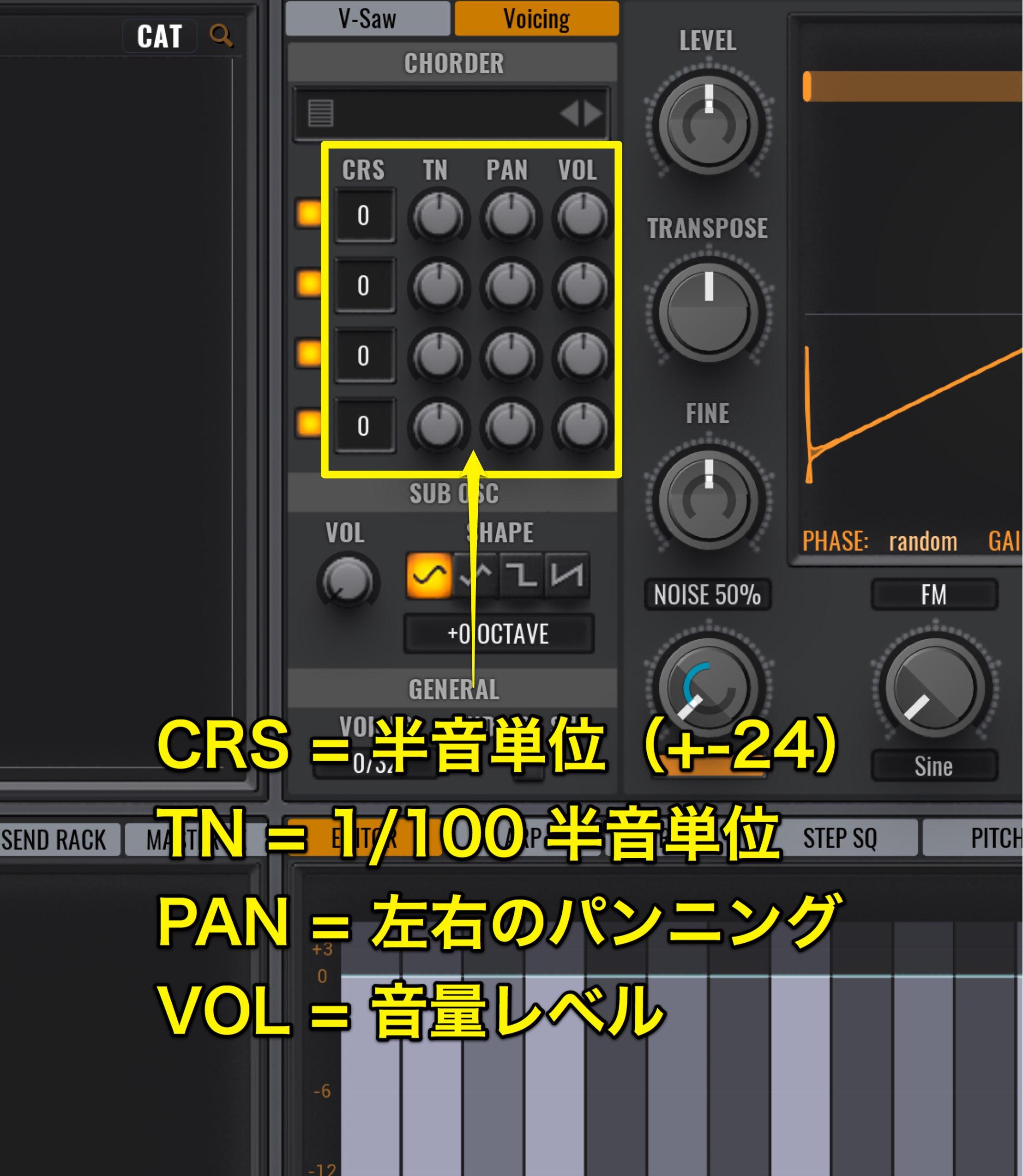 VPS Avenger_1-VPS Avenger-7