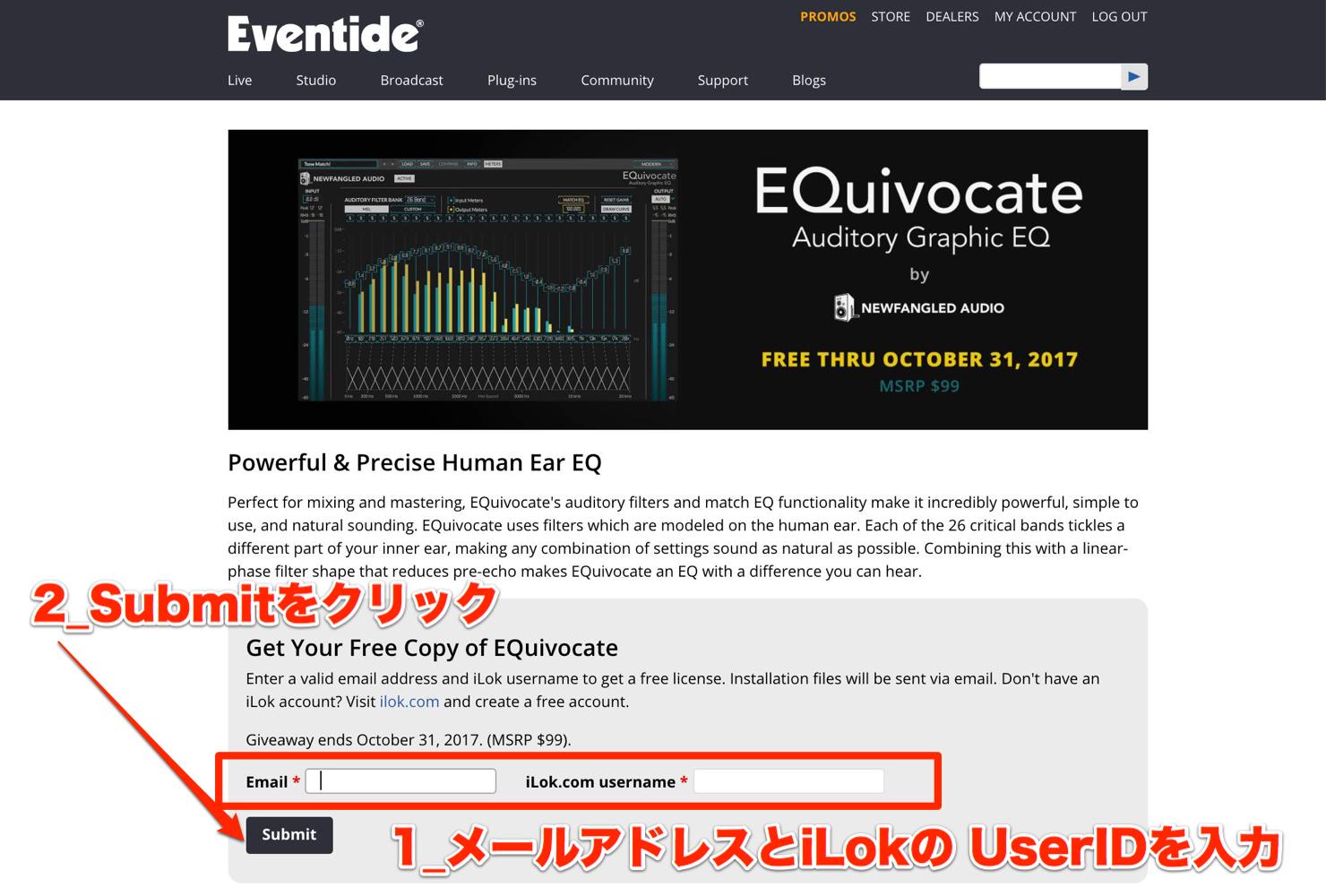 EQuivocate-free-1