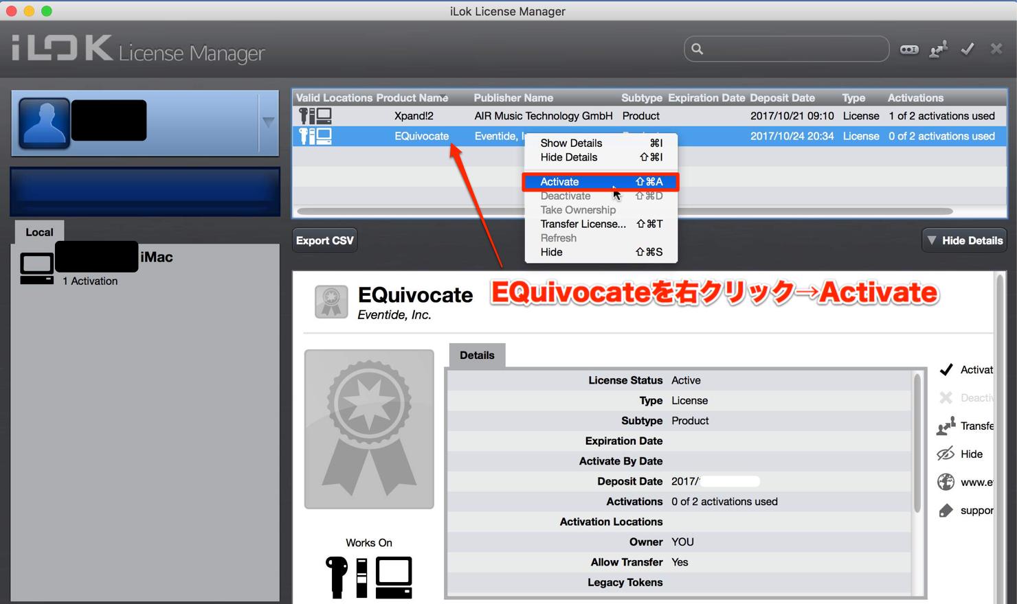 EQuivocate-free-2