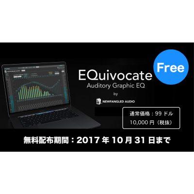 EQuivocate_eye-1