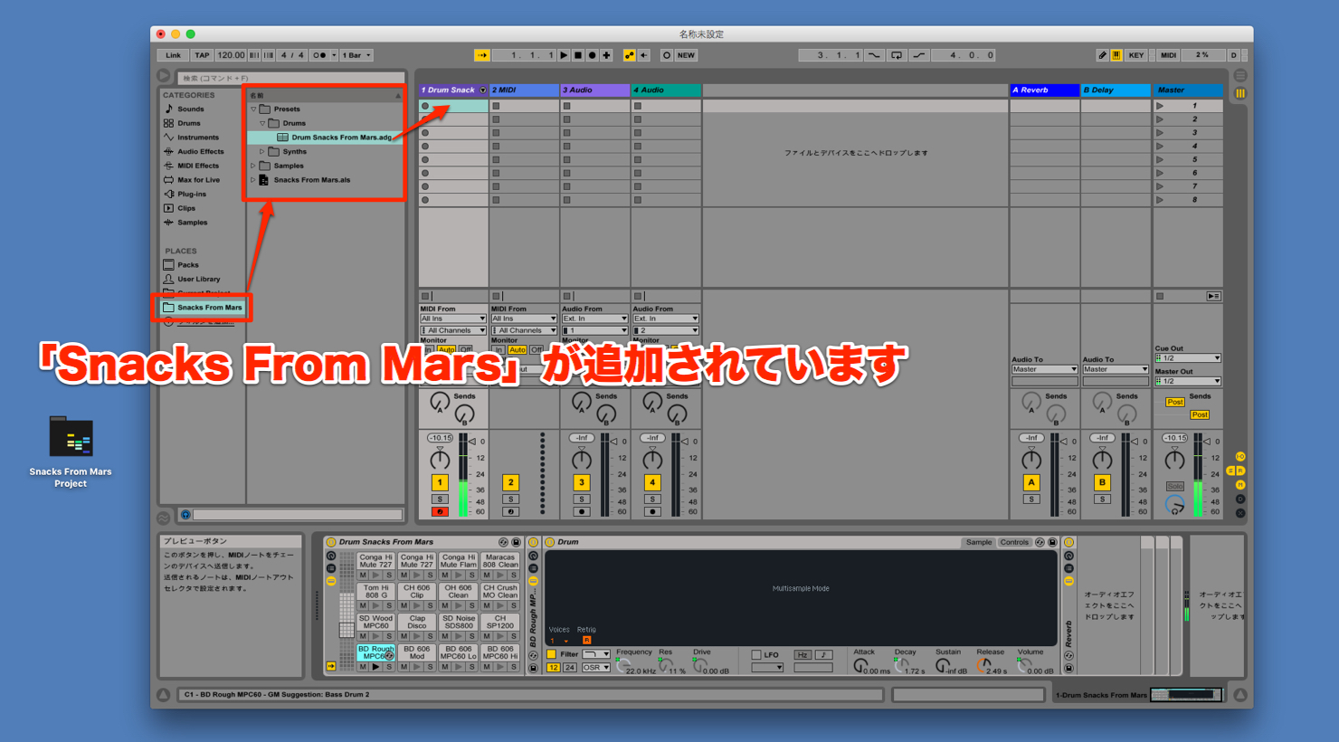 SAMPLES_FROM_MARS_Ableton_Live3