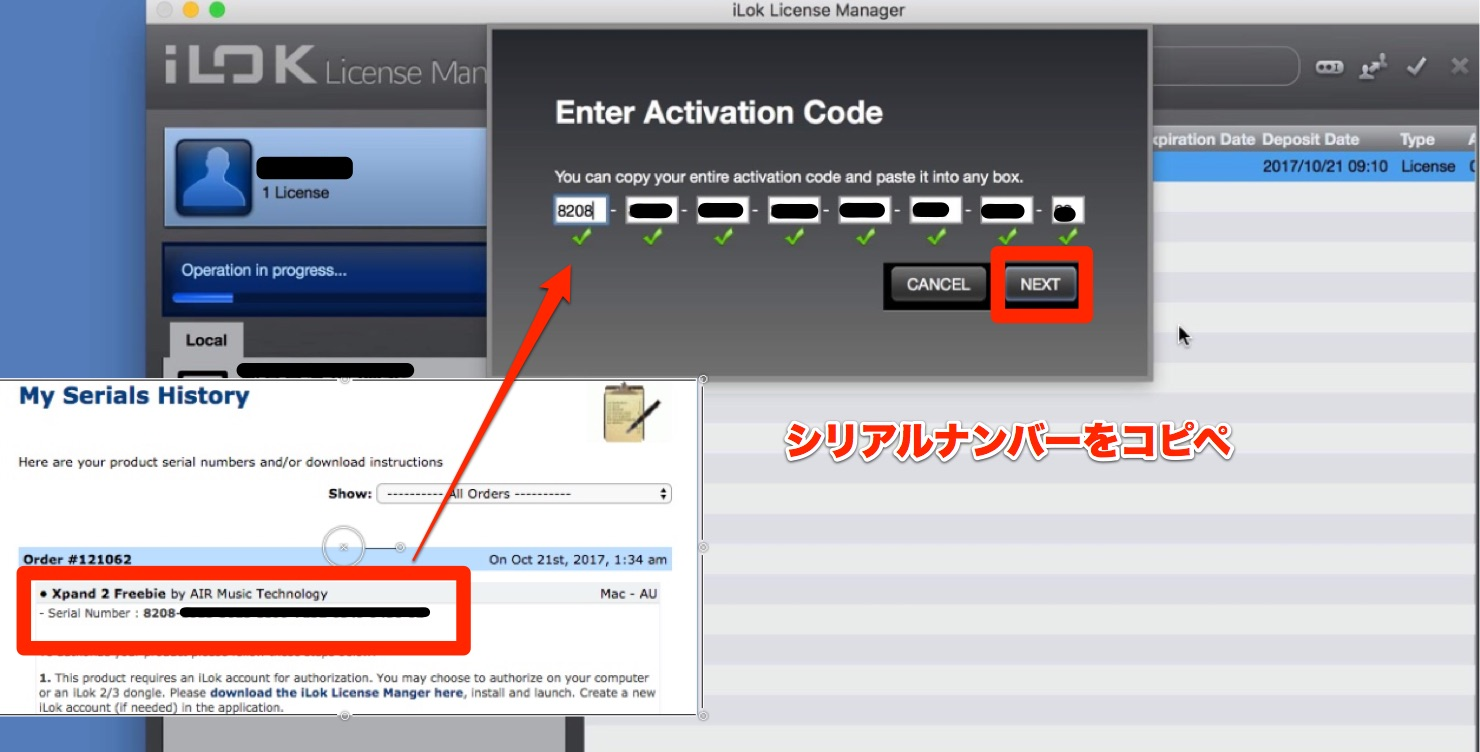 iLok_license_manager-5-2