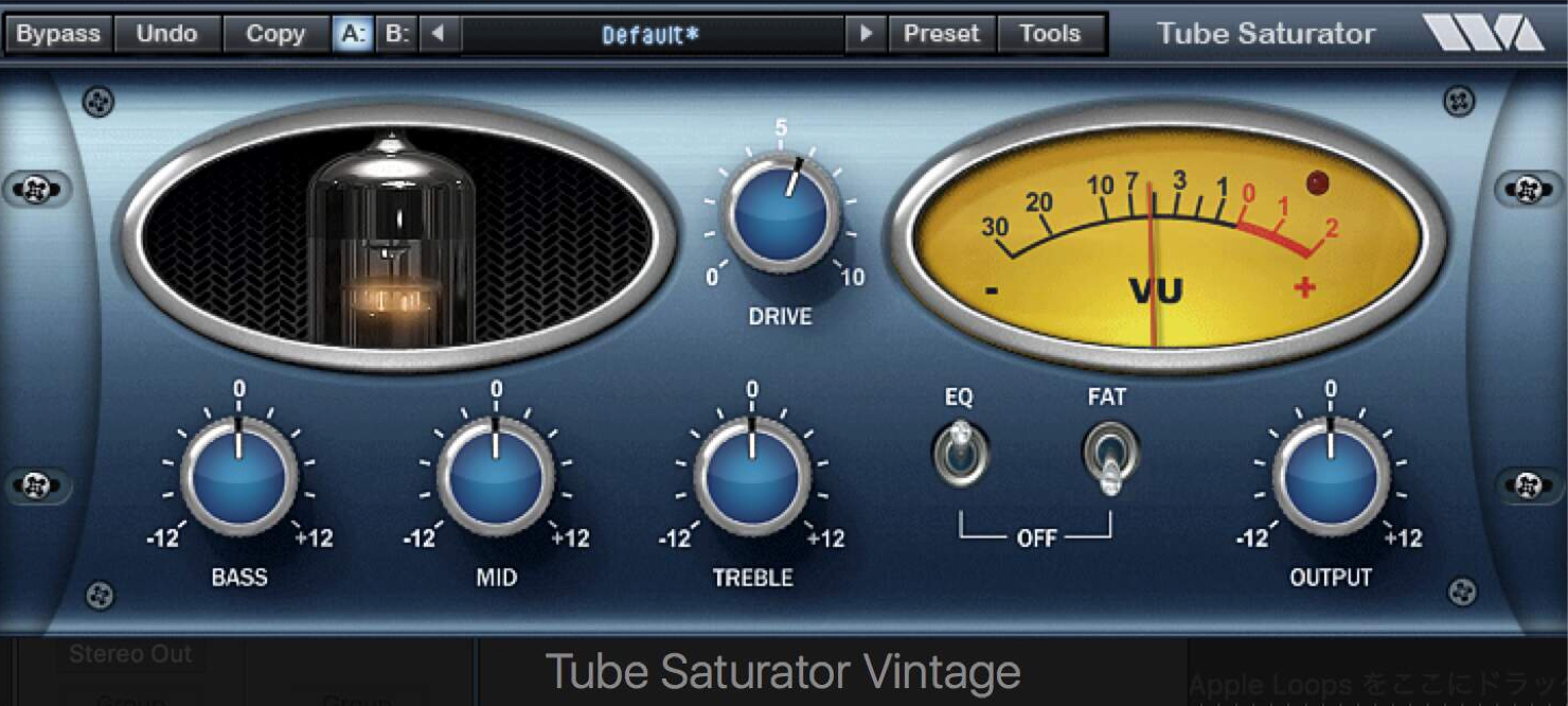 Wave Arts「Tube Saturator Vintage」を無料配布