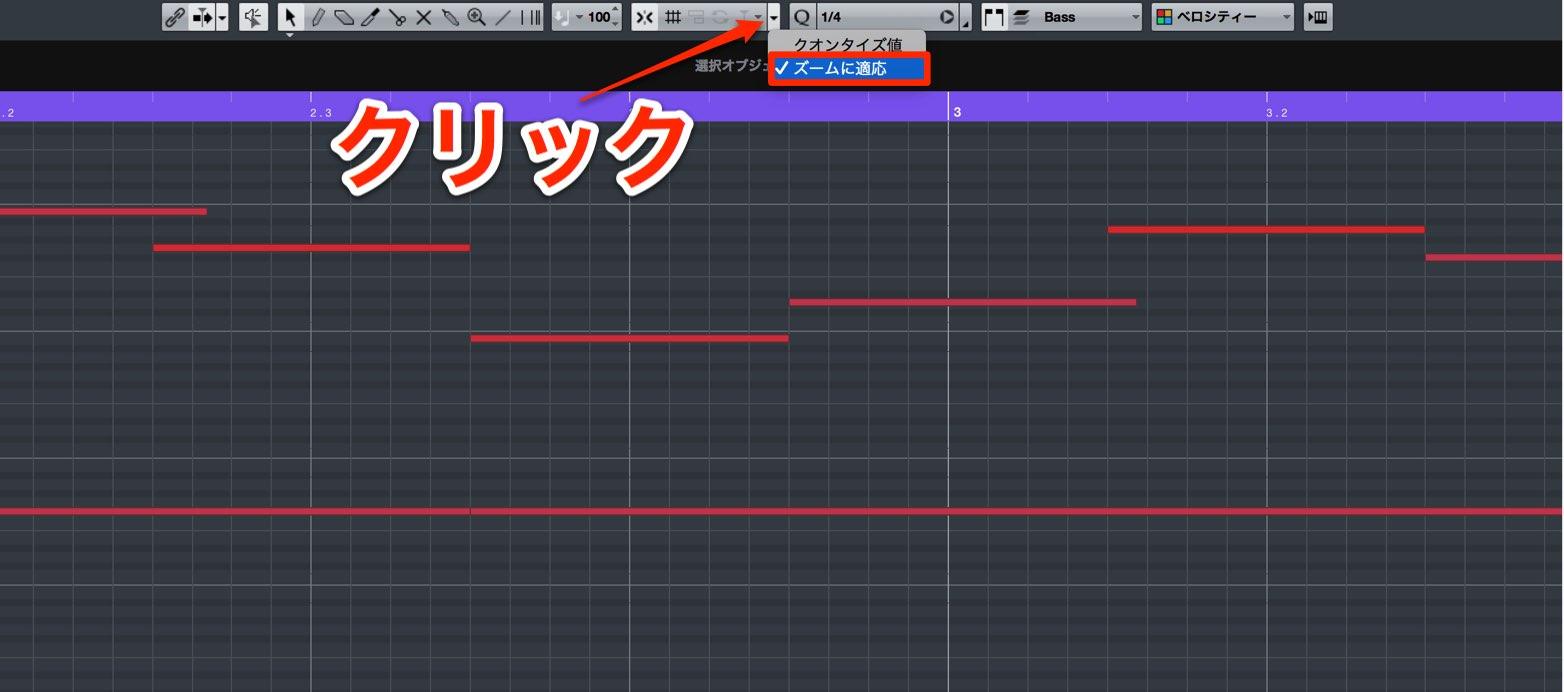ズームに適応MIDI