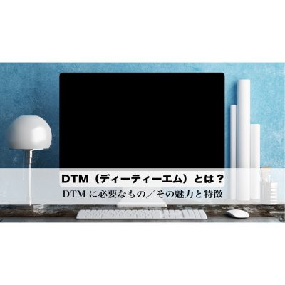 About-DTM-eye