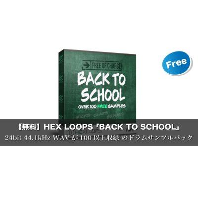 Hexloops_Back-to-school-eye