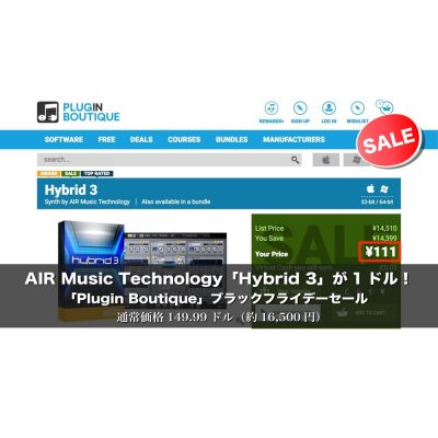 Hybrid3-black-friday-2017-1_sale-eye