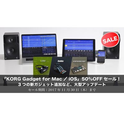 KORG-Gadget_sale-eye-2