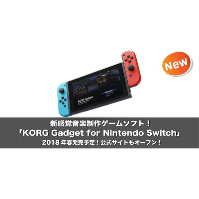Korg-Gadget-for-nintendo-switch_eye
