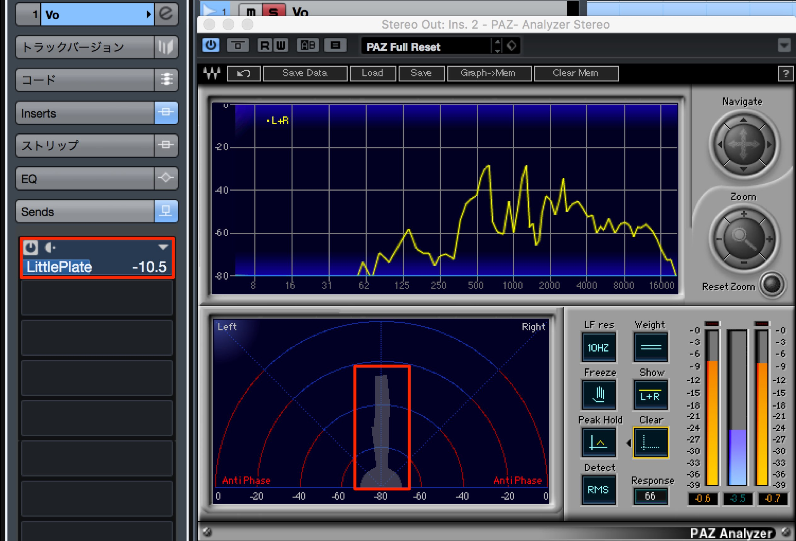 PAZ- Analyzer Stereo-1