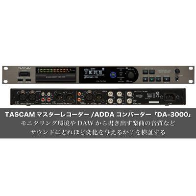 TASCAM-DA-3000-eye-1