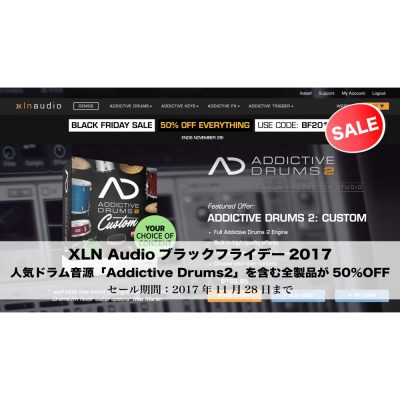 XLNAUDIO-addictive-drums-black-friday-eye