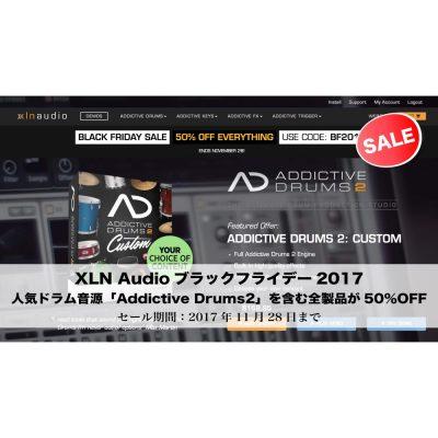 XLNAUDIO-addictive-drums-black-friday-eye