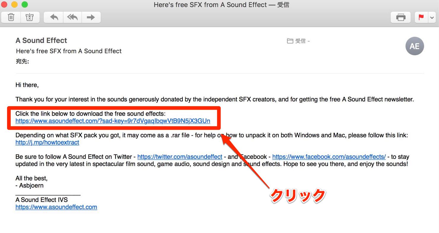 a-sound-effect-xmas-free-2