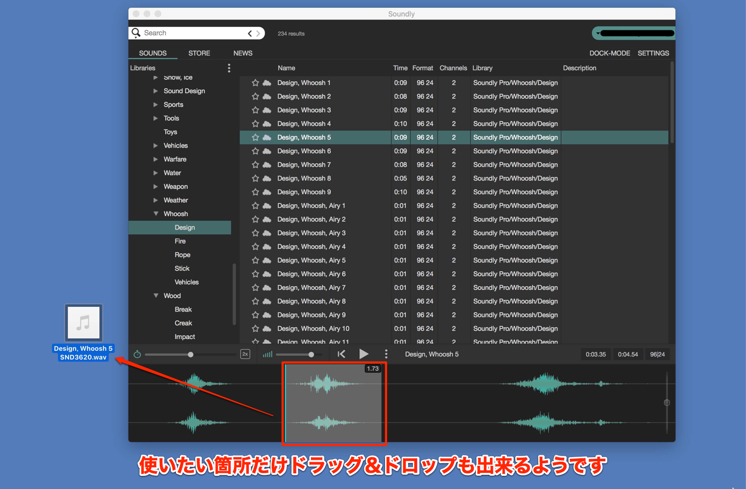 a-sound-effect-xmas-free-6