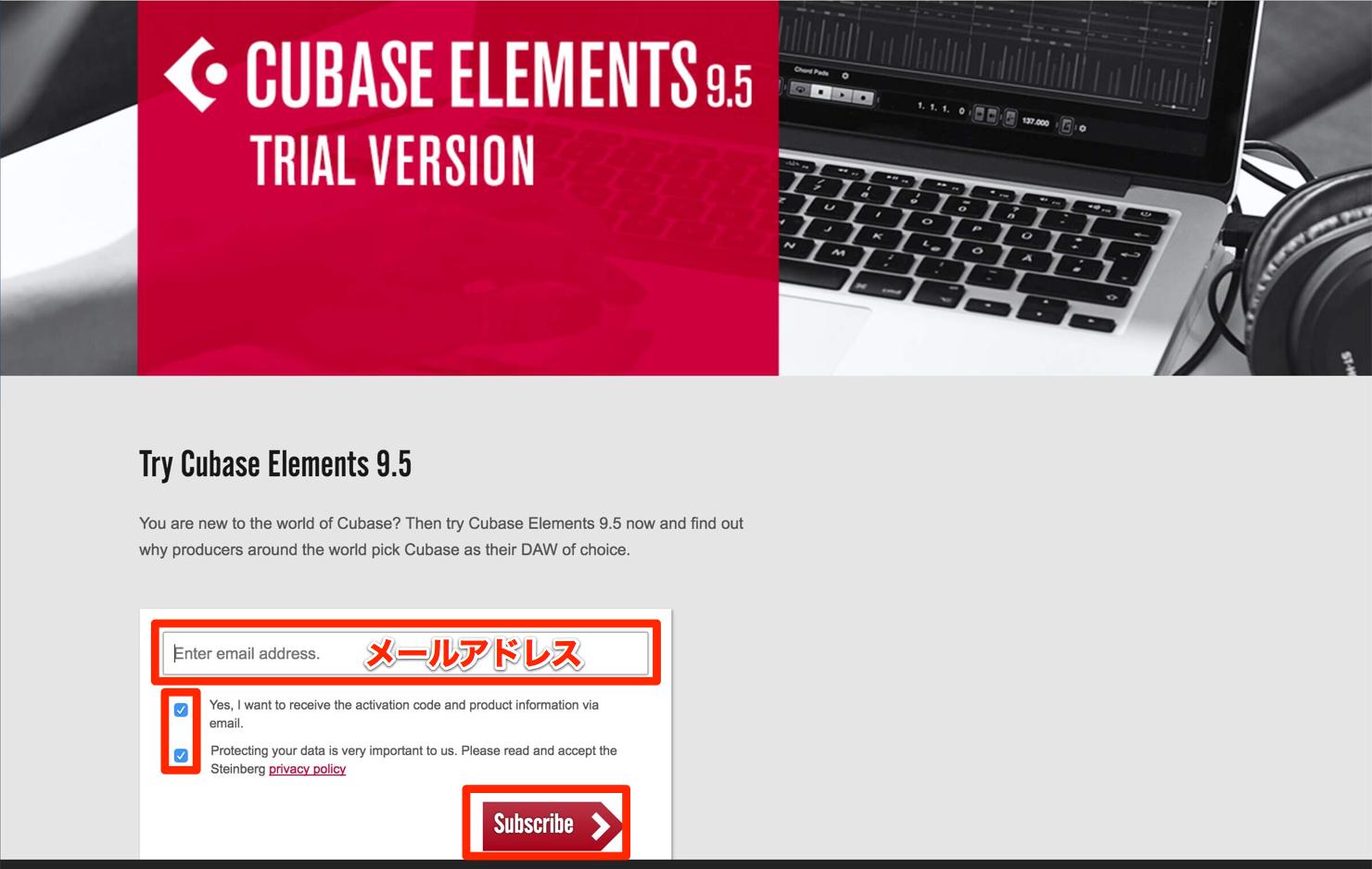cubase-pro-elements-9-5-trial-1