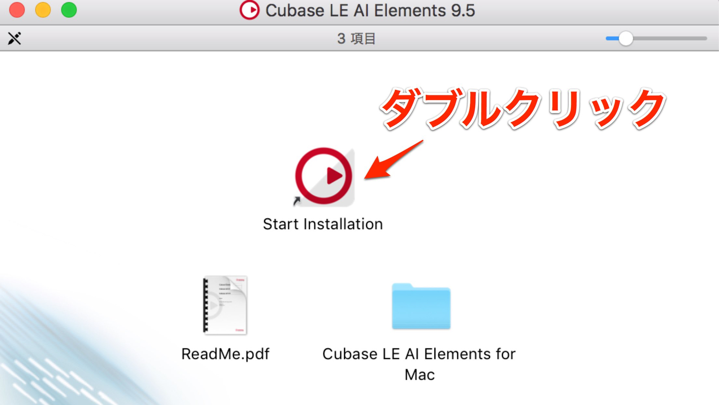 cubase-pro-elements-9-5-trial-10