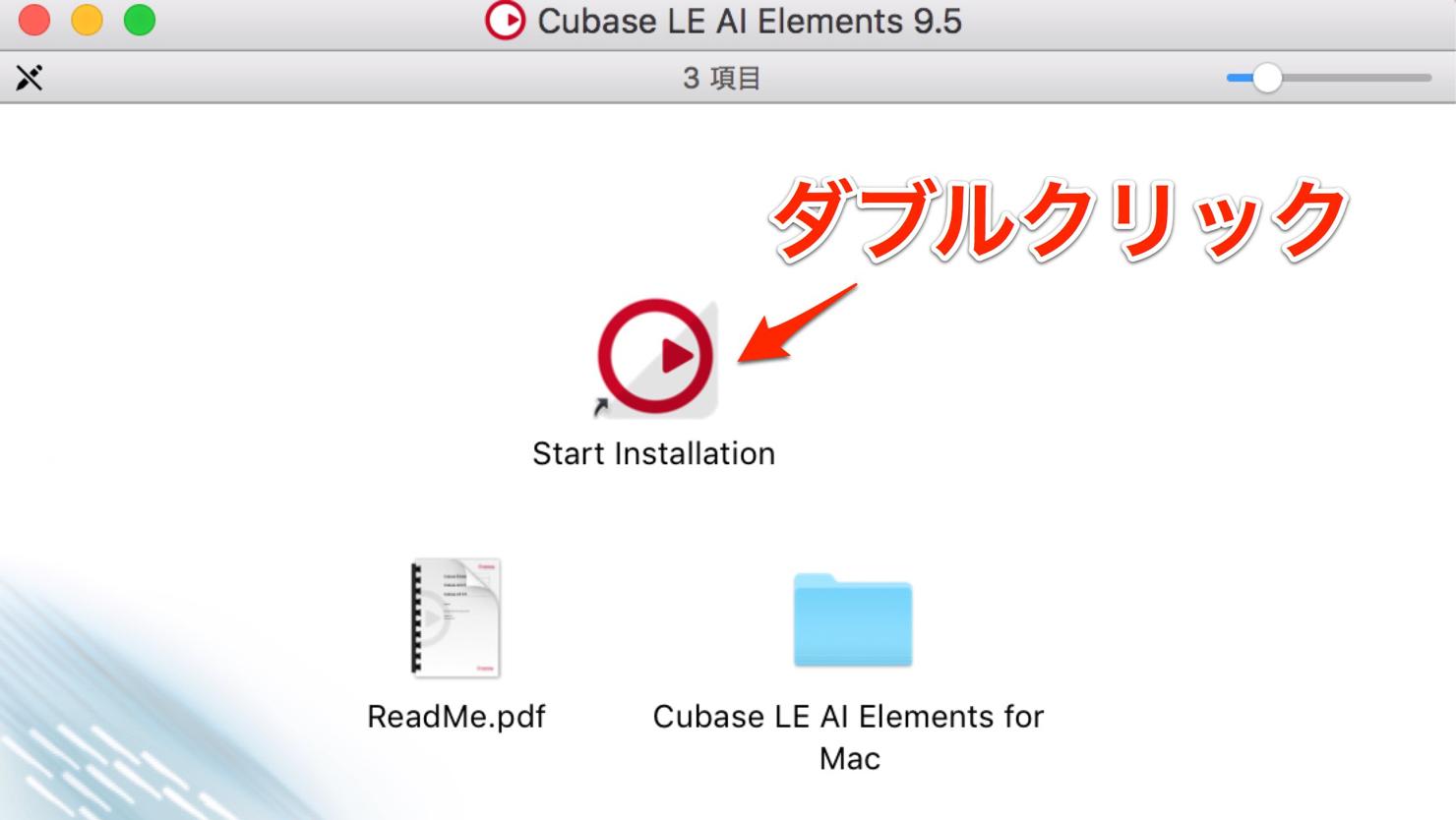cubase-pro-elements-9-5-trial-10