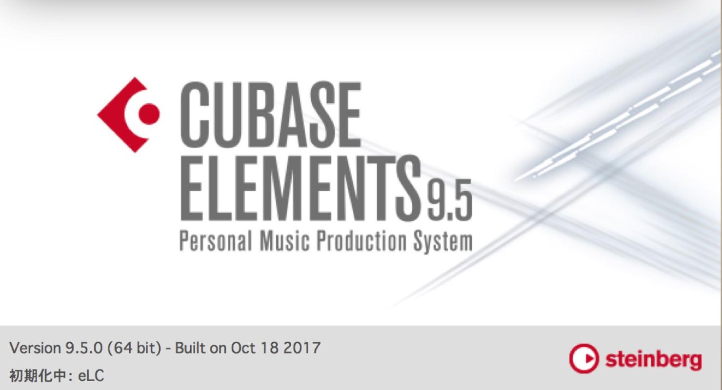 cubase-pro-elements-9-5-trial-19