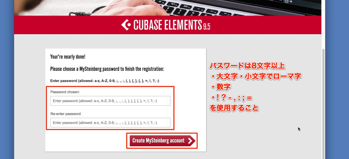 cubase-pro-elements-9-5-trial-3