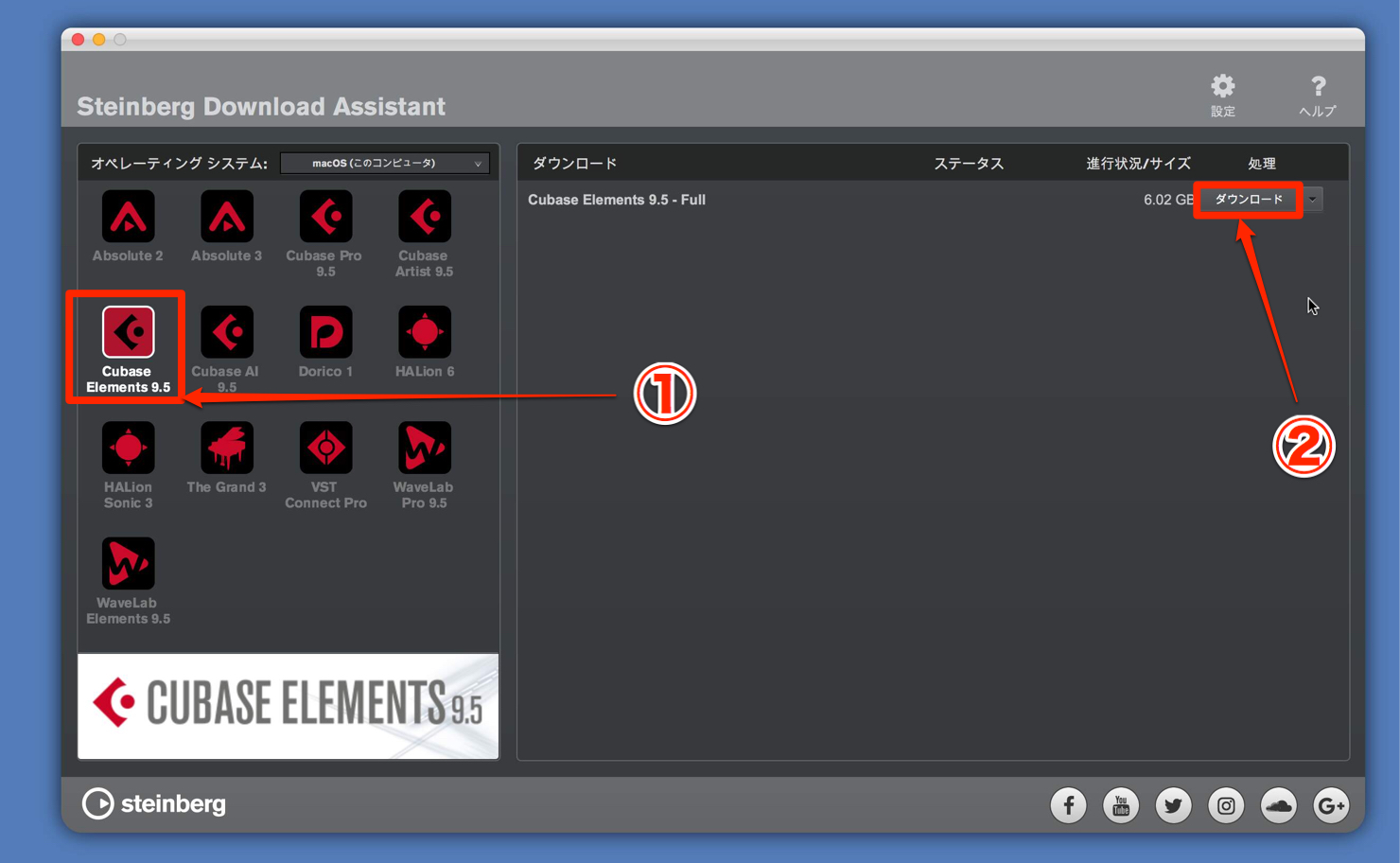 cubase-pro-elements-9-5-trial-8