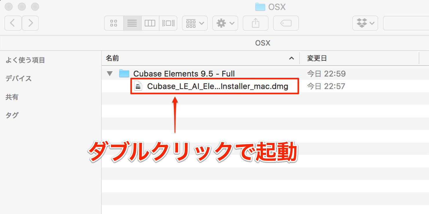 cubase-pro-elements-9-5-trial-9