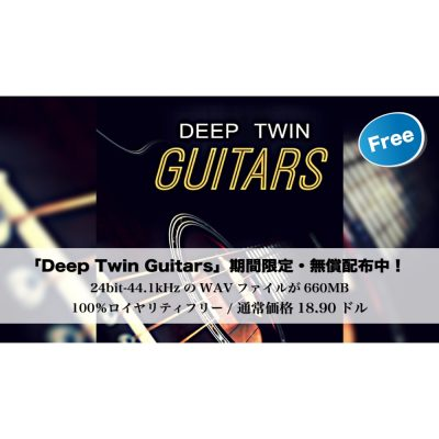 deep-twin-guitars-free-eye