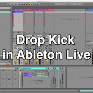 Ableton Live Tips