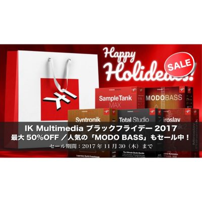 ik-multimedia-black-friday-sale-2017-eye
