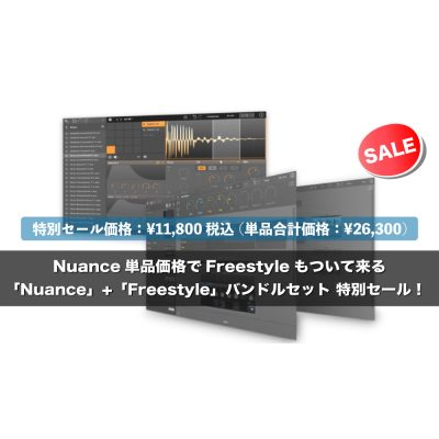 nuance_freestyle-bundlesale_eye
