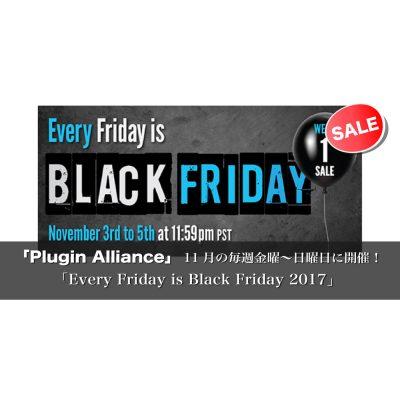 plugin-alliance_black_friday2017_eye