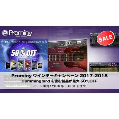 prominy-winter-sale-2017-2018-eye