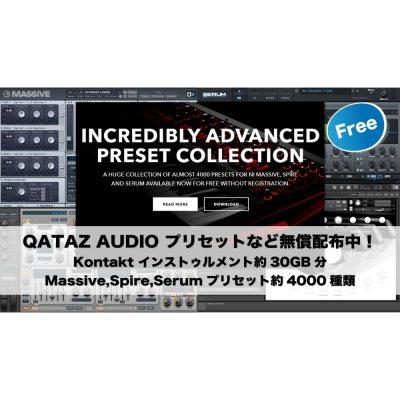qataz-audio-preset-free-eye