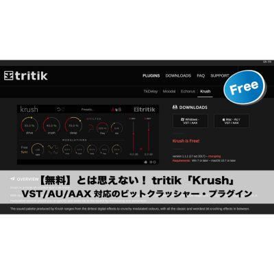 tritik-krush-download-eye 2