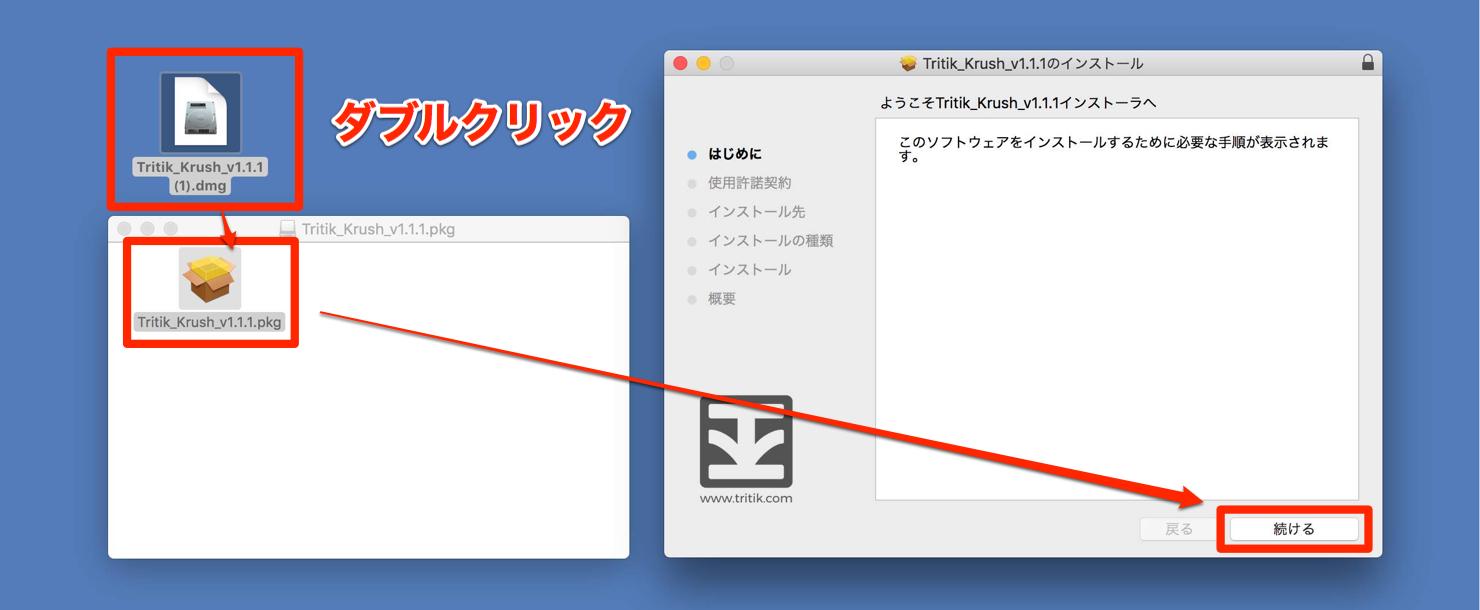 tritik_krush_download_2
