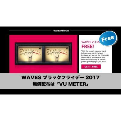 waves-vu-meter-eye