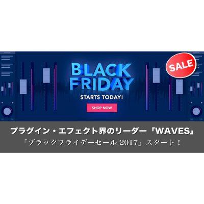 waves_blackfriday2017eye