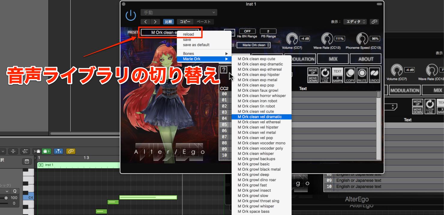 Alter-Ego-download-7