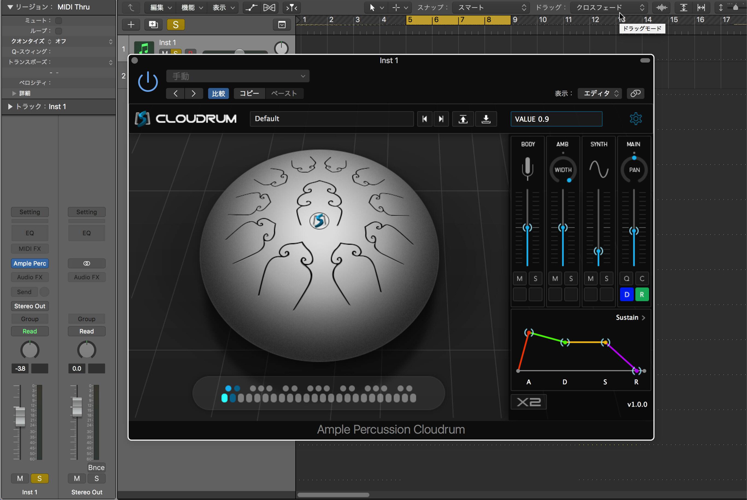 Ample Percussion Cloudrum-download-3