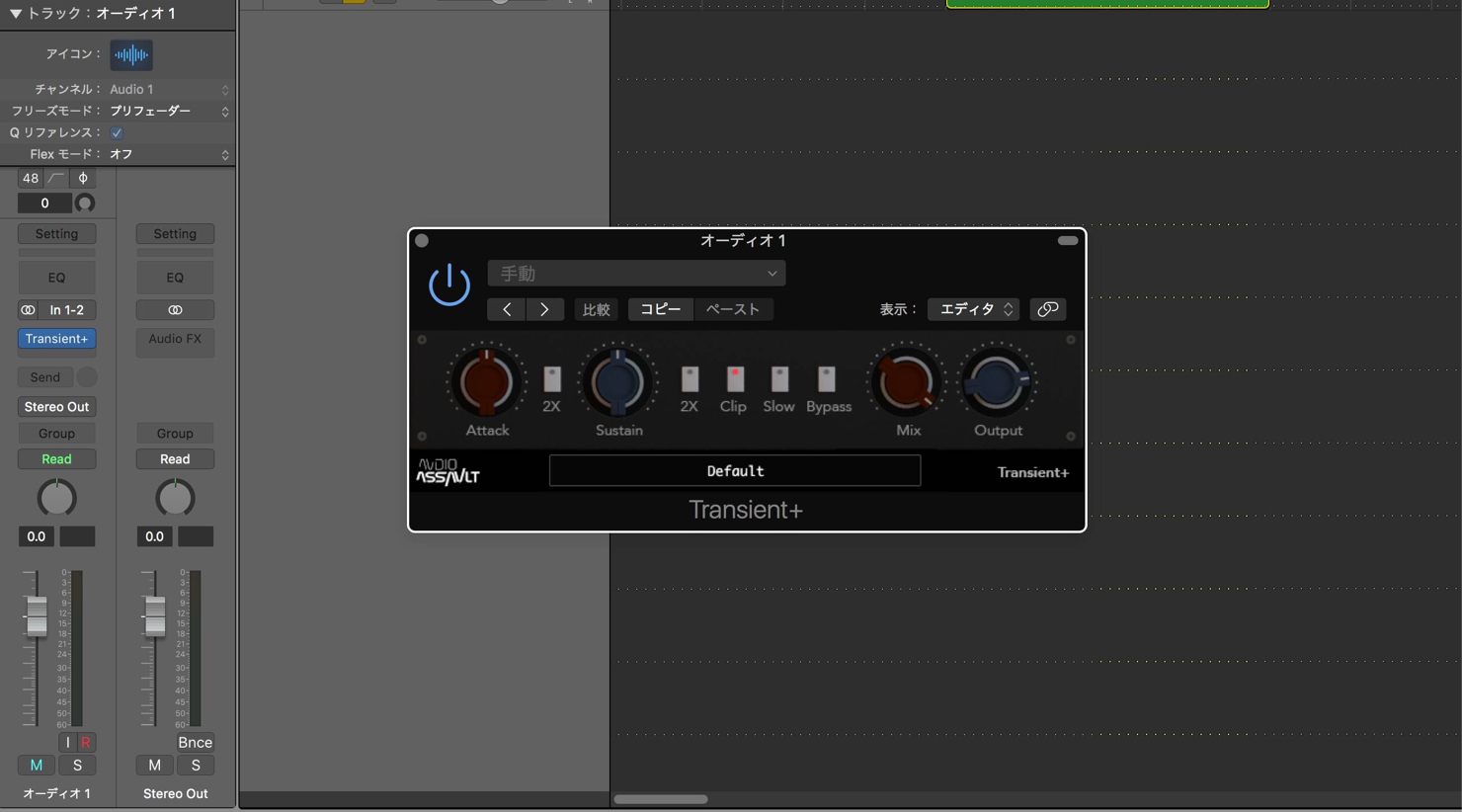 Audio-Assault-Transient+-free-9