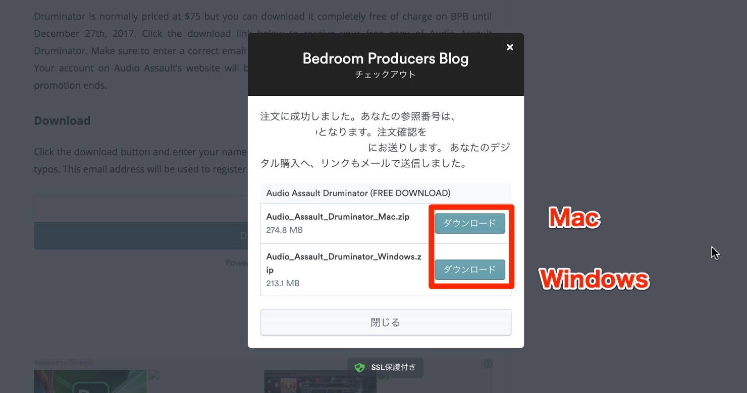 BPB-AUDIO-ASSAULT-DRUMINATOR-FREE-download_4