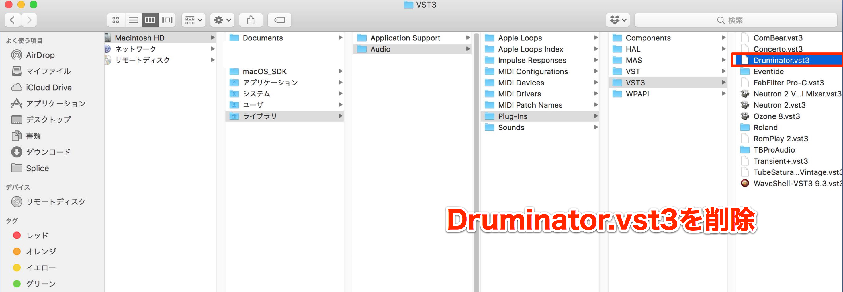 Druminator-VST3