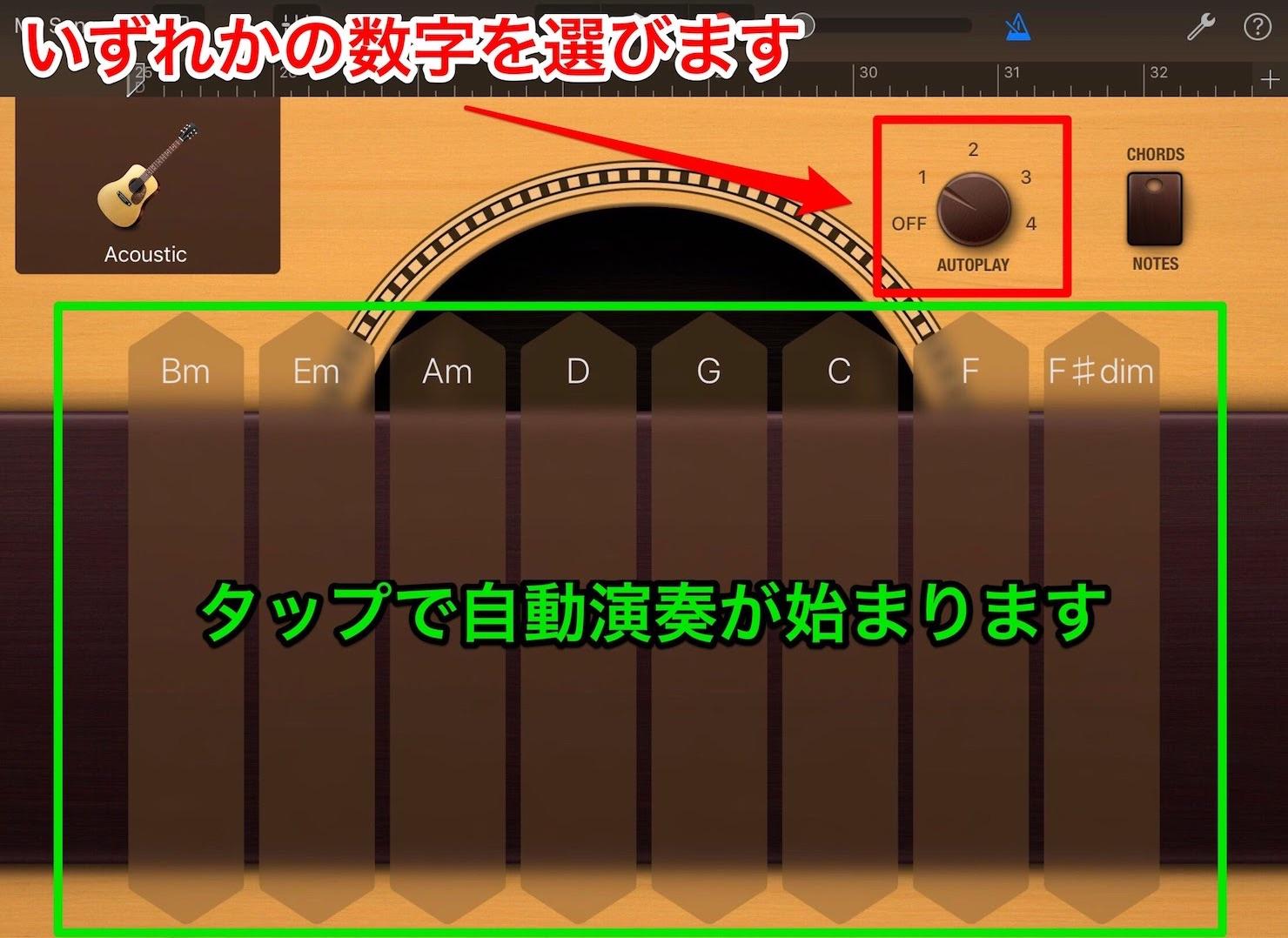 GarageBand-iOS-2-4-2Guitar-1